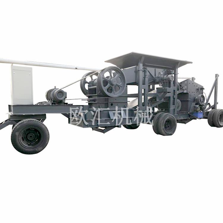 欧汇新款60型移动粉碎机 河卵石碎石机 砂石骨料破碎站