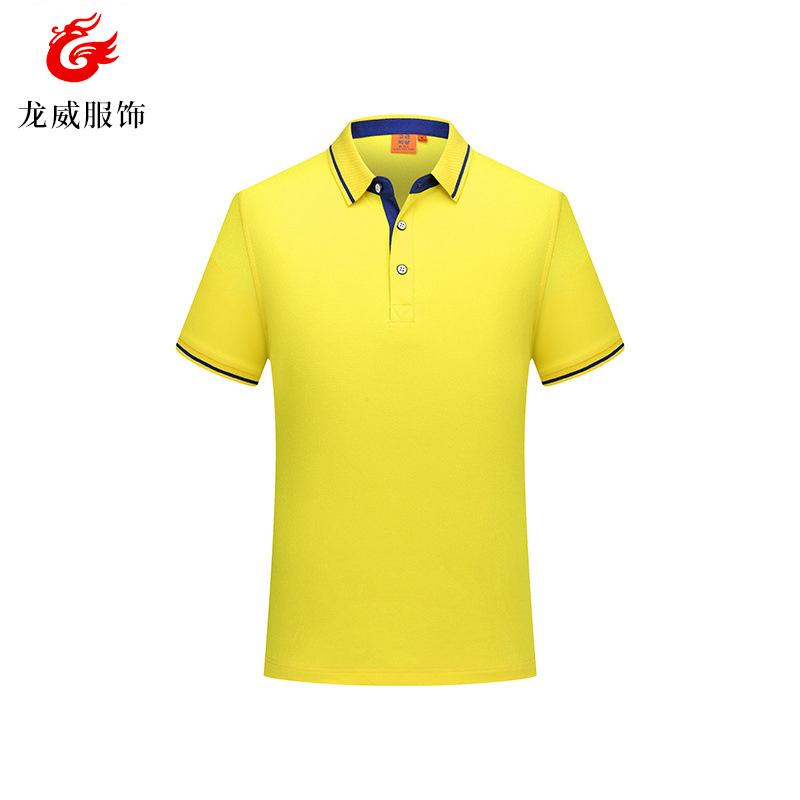 团队服装批发 速干立领团体服装 特价团体服装定制