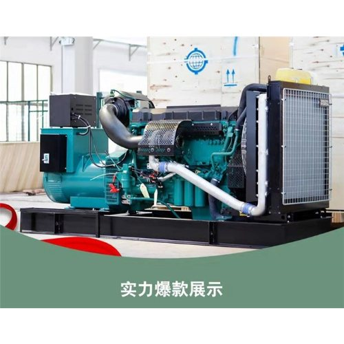 200千瓦沃尔沃发电机组推荐 300KW沃尔沃发电机组批发 东本