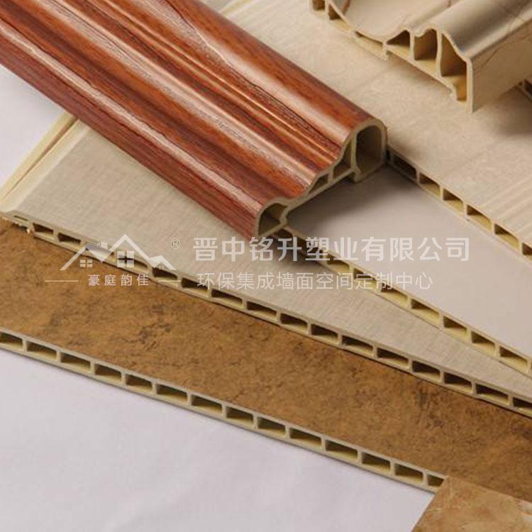 竹木纤维集成墙板 豪庭韵佳集成墙板 客厅竹木纤维集成墙板工程