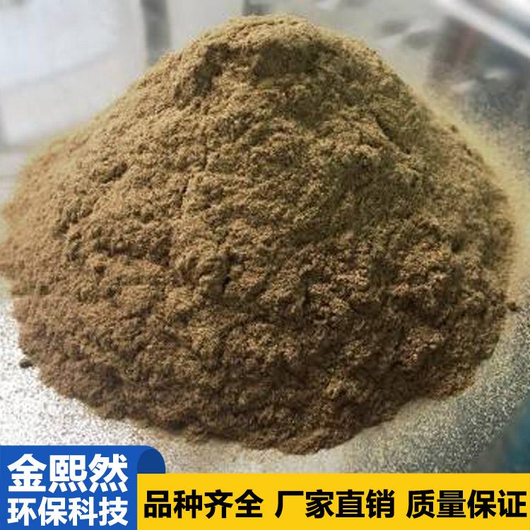 钻井用抗高温抗盐增加粘降滤失剂 金熙然环保