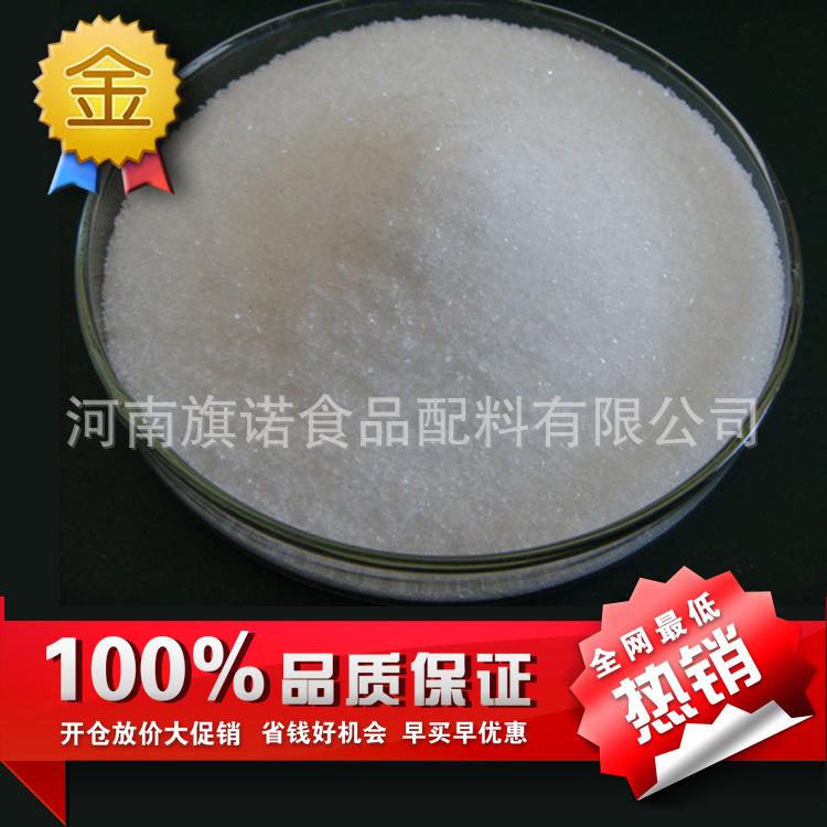 旗诺 酒石酸钾 厂家直销 供应优质高