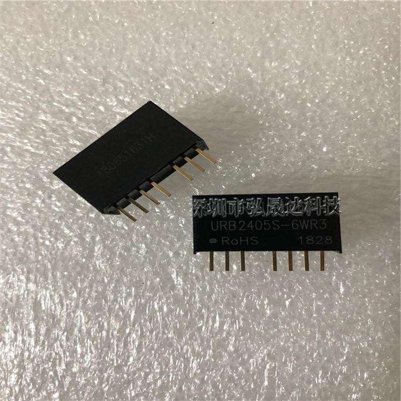 URB2405S-6WR3 输入9-36VDC 输出 5V 1.2A DC-DC隔离电源模块原装 型号供应