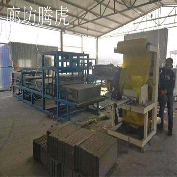 水泥发泡板生产线水泥发泡切割锯操作简单功能齐全