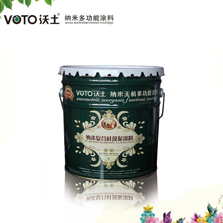 惠州水性硅藻泥多少钱一平 阳光沃土 河源水性硅藻泥多少钱一平