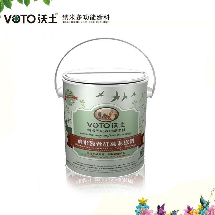广州硅藻泥价格 阳光沃土 硅藻泥厂家 硅藻泥价格