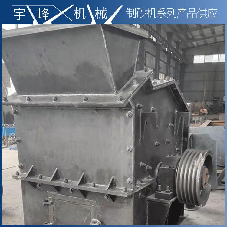 大型石灰石制砂机供货商 宇峰 小型石灰石制砂机规格