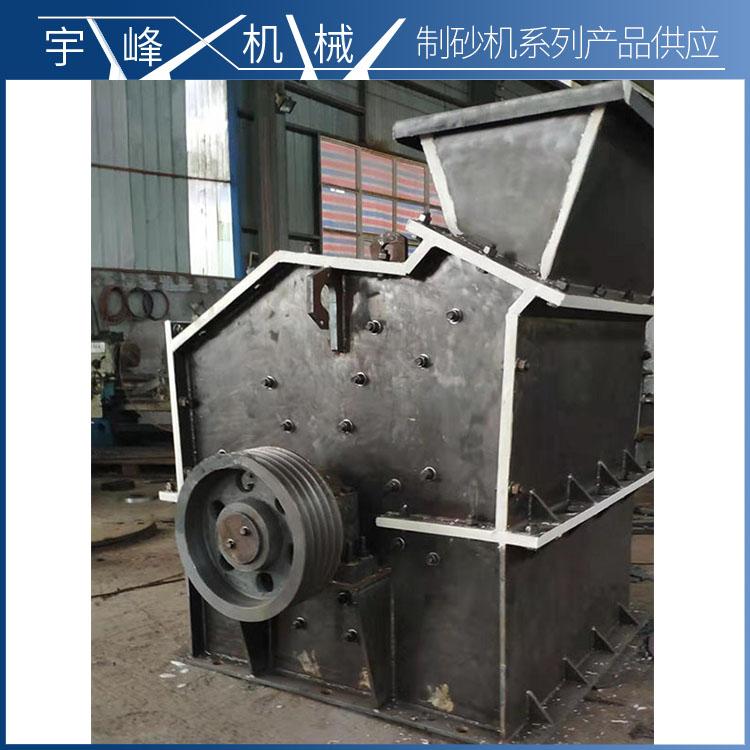 新型石料细碎机定制 全自动石料细碎机供货商 宇峰