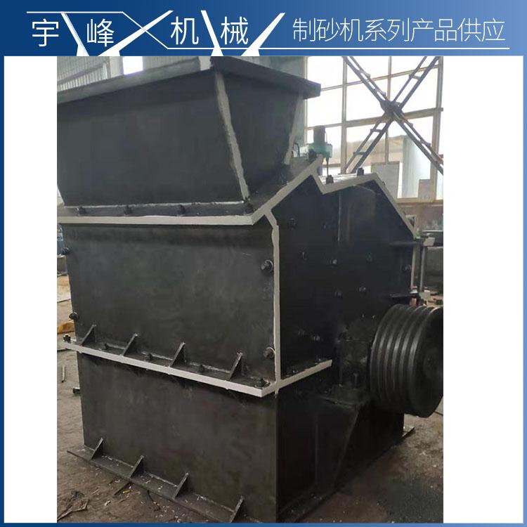 宇峰 一键开箱细碎制砂机供货商 全自动细碎制砂机规格