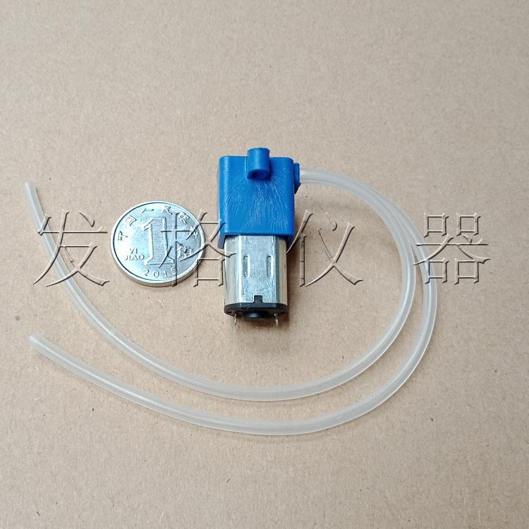 超微小水泵电子产品小泵