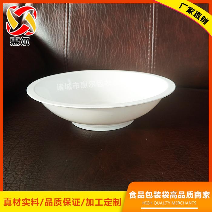 175口径红烧肘子塑料碗 梅菜扣肉碗 四喜丸子碗