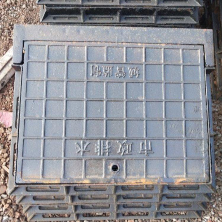 DN500x1000方形铸铁沟盖板现货 运通达