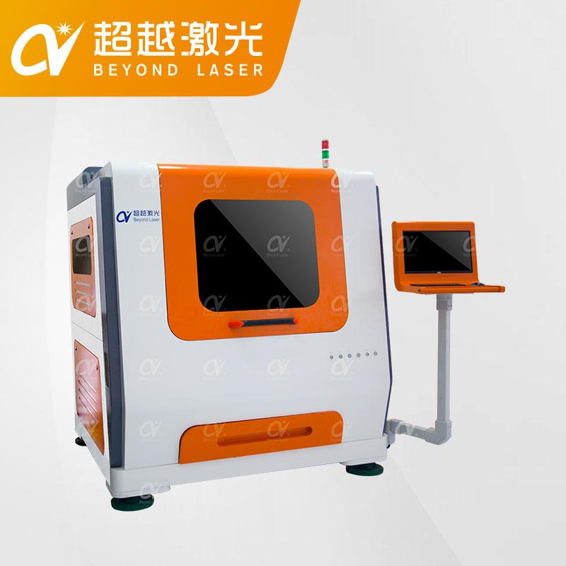 Beyond laser 深圳激光设备金属激光切割机