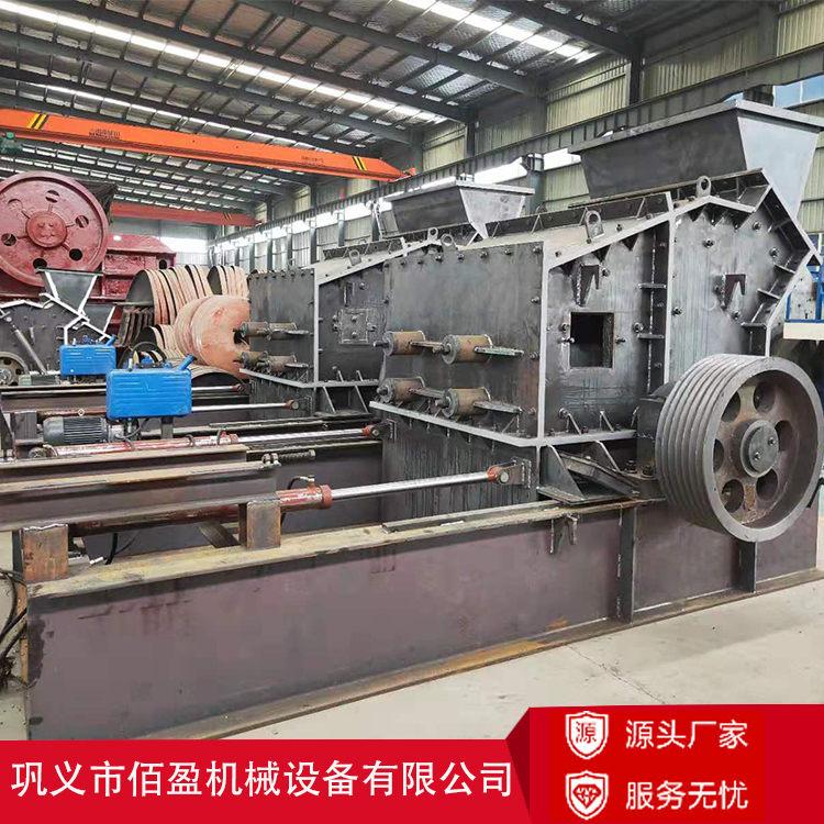 鹅卵石制砂机 小型鹅卵石制砂机厂 佰盈机械 新型鹅卵石制砂机厂