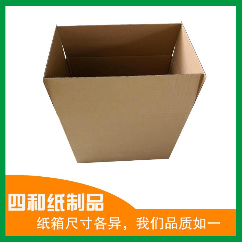防水纸箱 加强特硬纸箱定做