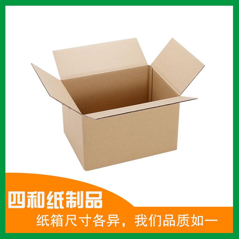 防水纸箱生产批发 大小纸箱定做