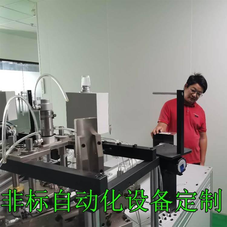 东莞非标自动化设备定制厂家包装设备插件设备