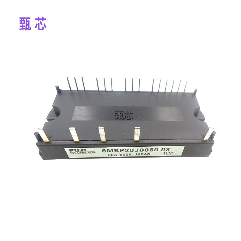 6MBP20JB060-03 IGBT模块 原装
