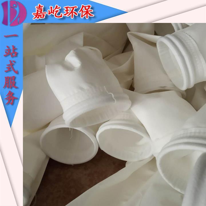 青岛袋式集尘器常温布袋电话 涤纶布袋 可加工定制