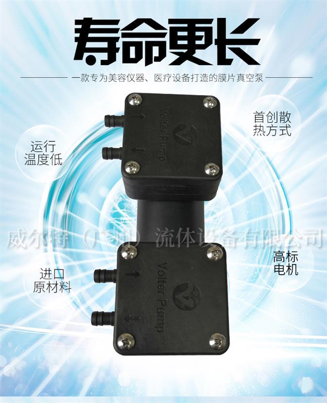 苏州微型真空泵制造商 VAP2300N 喷雾器雾化器空气压力波专用