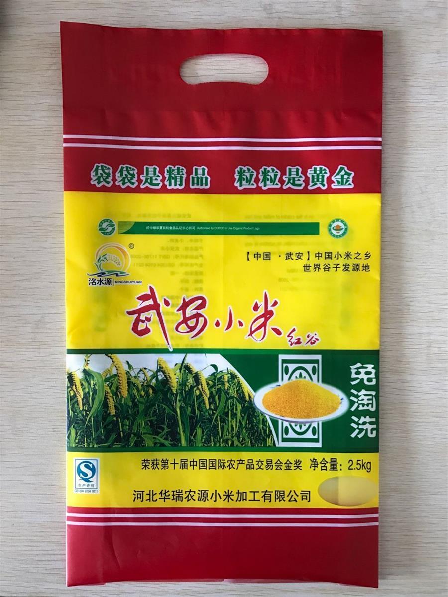 克孜勒苏柯尔克孜大米包装袋报价 各种规格可定做