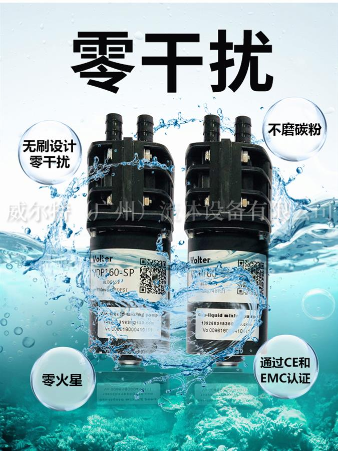 北京微型隔膜泵排行榜 膜片真空泵 耐腐蚀耐油雾耐酸碱