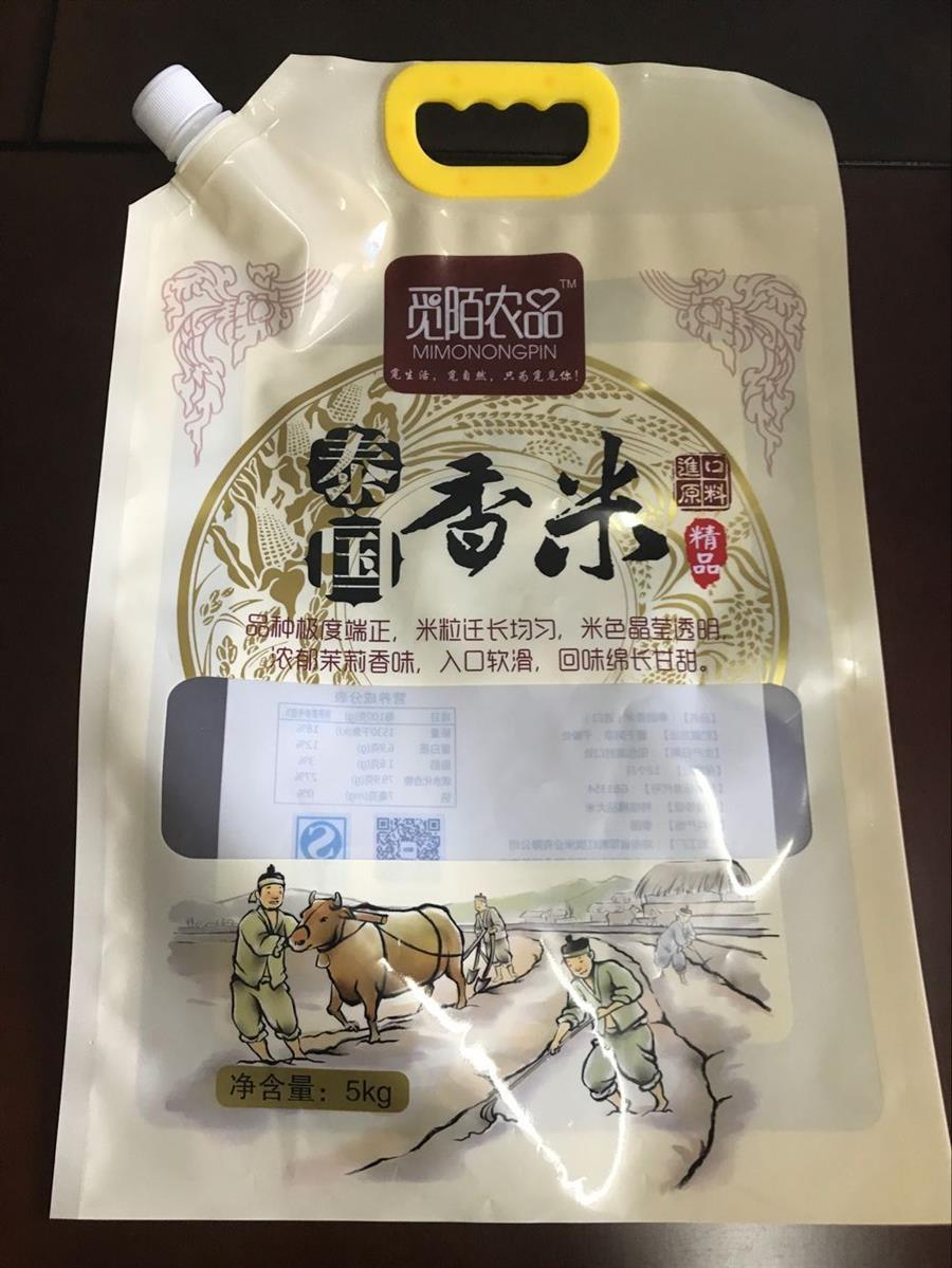 山东大米包装袋厂家 供您多样化的选择