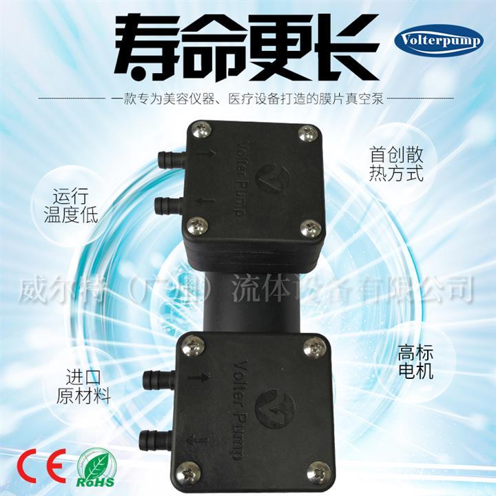 成都微型气泵定制 隔膜气泵 低噪音耐腐蚀