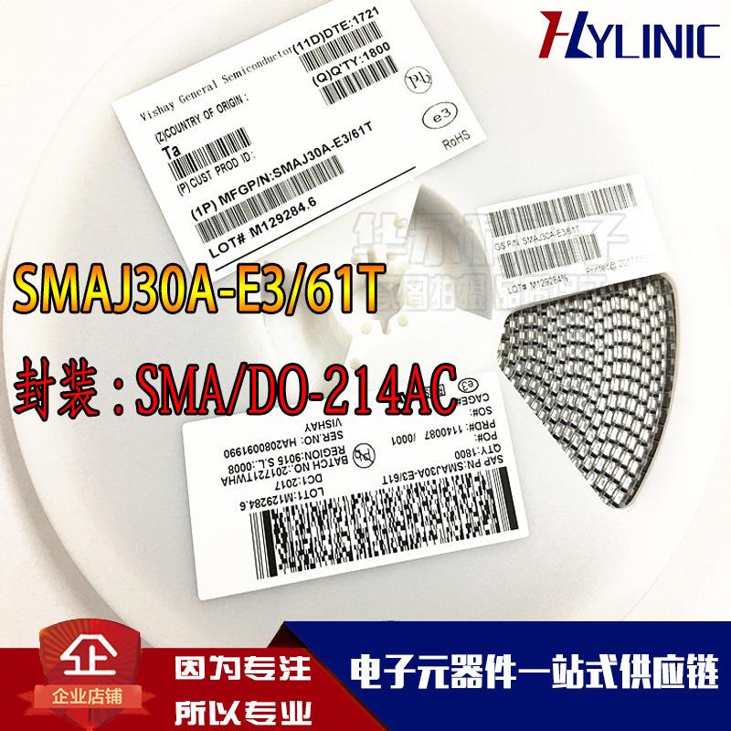 贴片单向瞬变抑制二极管 SMAJ30A 丝印CK SMA 400W 30V SMAJ30A