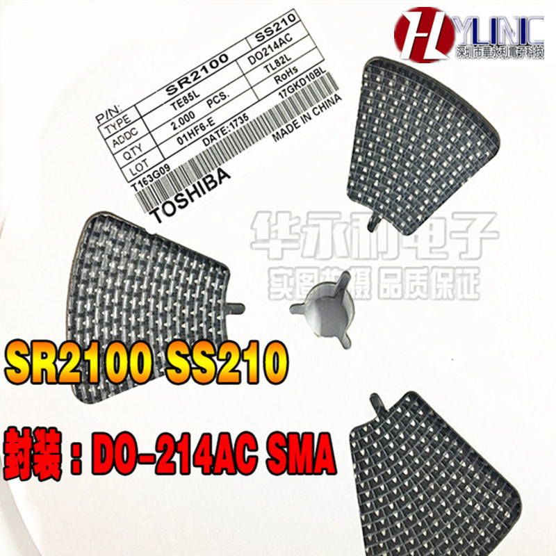 贴片肖特基二极管 SR2100 SS210 2A/100V DO-214AC SMA 2K/盘