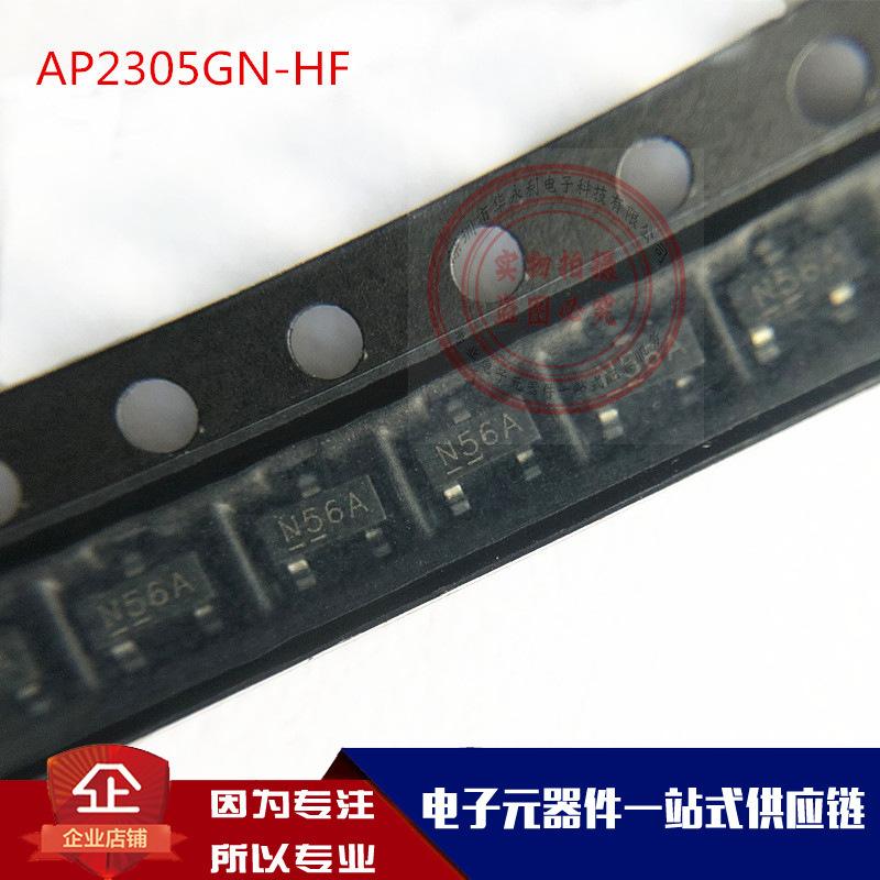 场效应管AP2305GN-HF SOT23-3 P沟道MOSFET AP2305 20V/4.2A