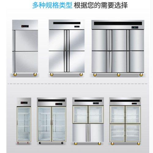 饭店专用四六门保鲜柜供应 冰力客 立式四六门保鲜柜定制