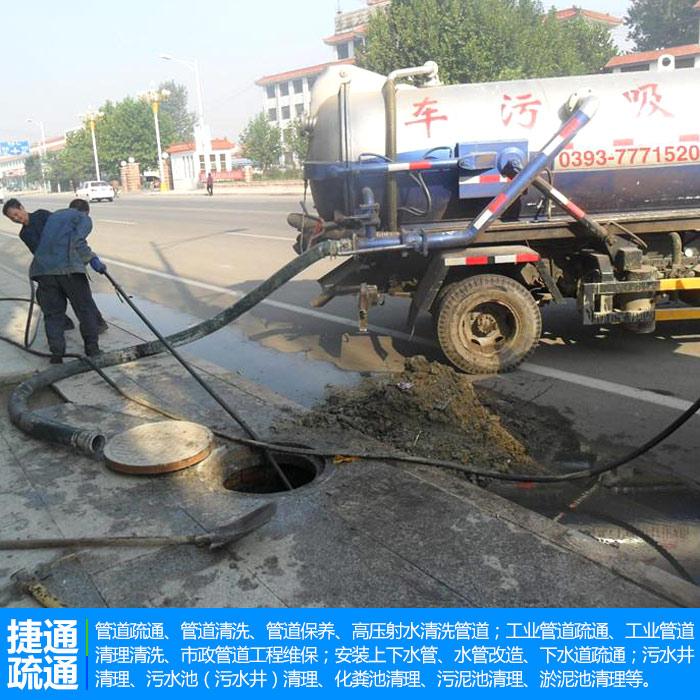 专业物业工程施工 捷通管道疏通 物业工程