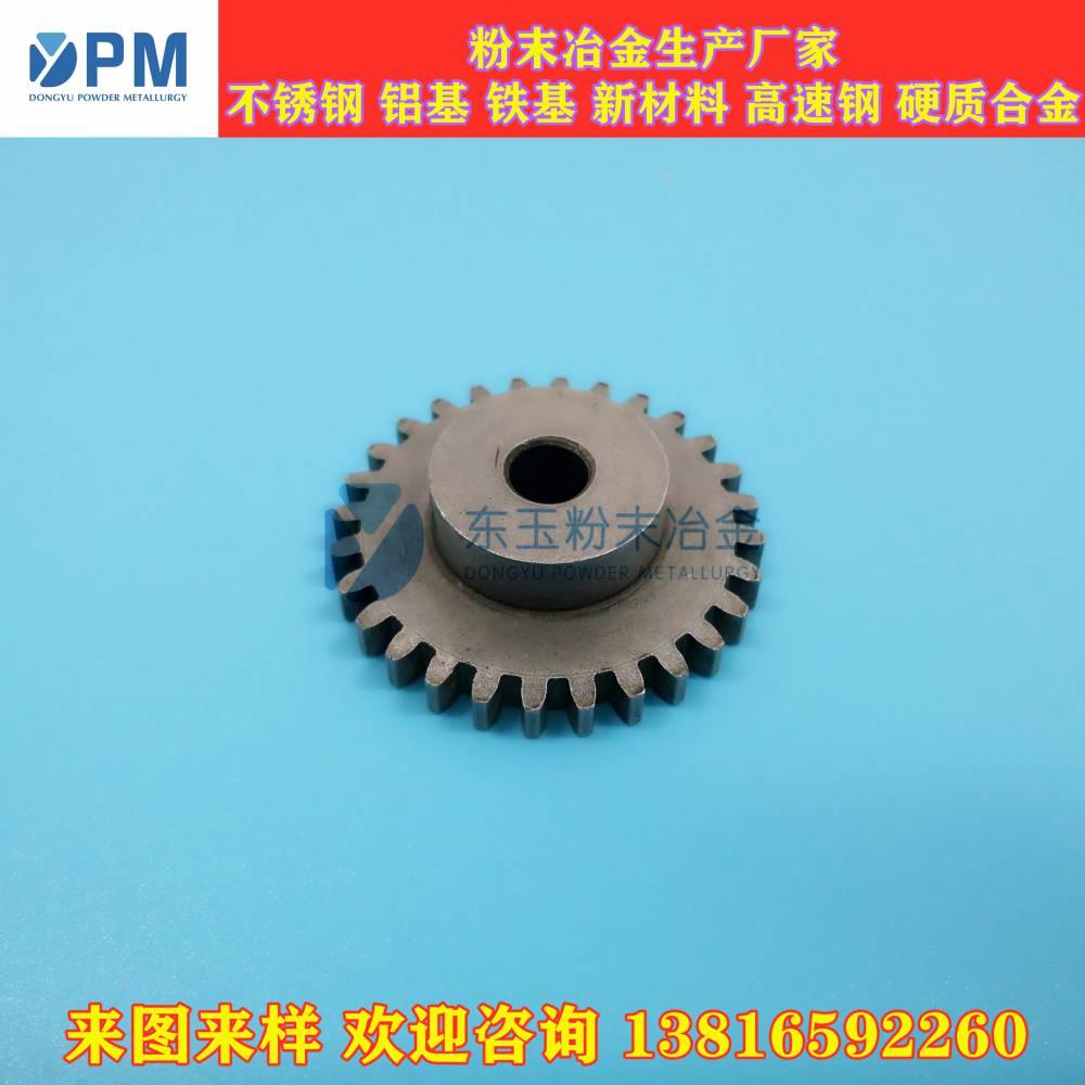 传动齿轮粉末冶金制品铁基/不锈钢/铝基
