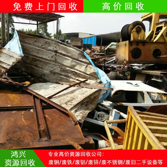 深圳废旧物资回收商 鸿兴资源回收 高价废旧物资回收上门高价回收