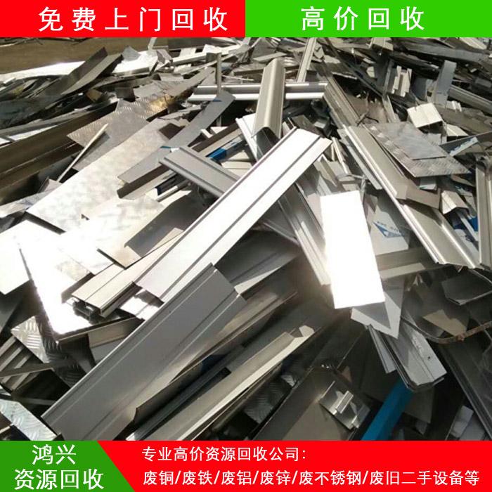 深圳废旧物资回收服务好 龙华废旧物资回收商 鸿兴资源回收