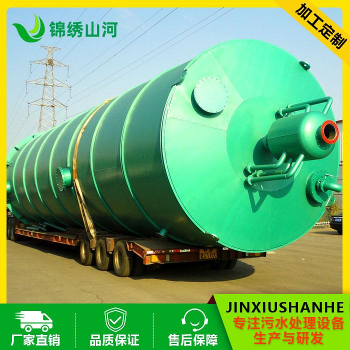 锦绣山河 采购环保设备 环保型环保设备 经济环保环保设备