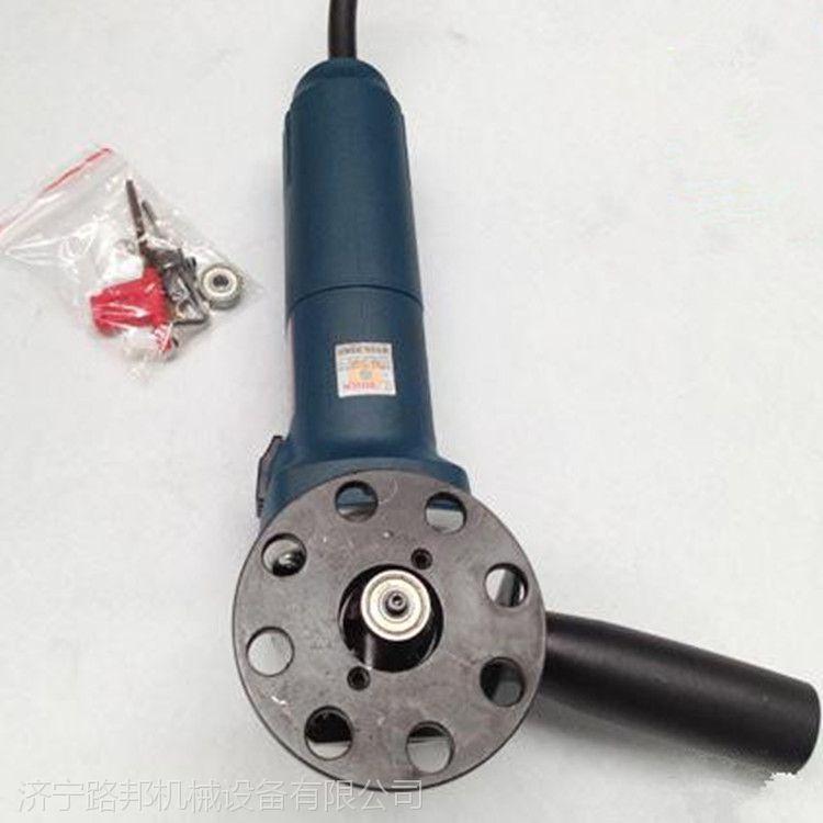 路邦机械便携式圆弧倒角机手持电动圆弧倒角机直线曲线坡口机生产厂家