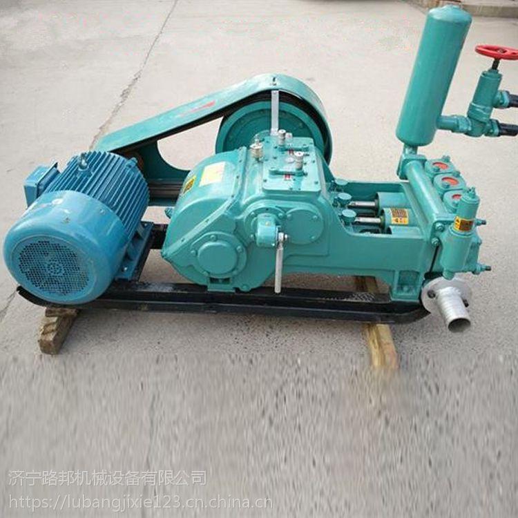 路邦BW250泥浆泵卧式三缸泥浆泵往复单作用活塞注浆机