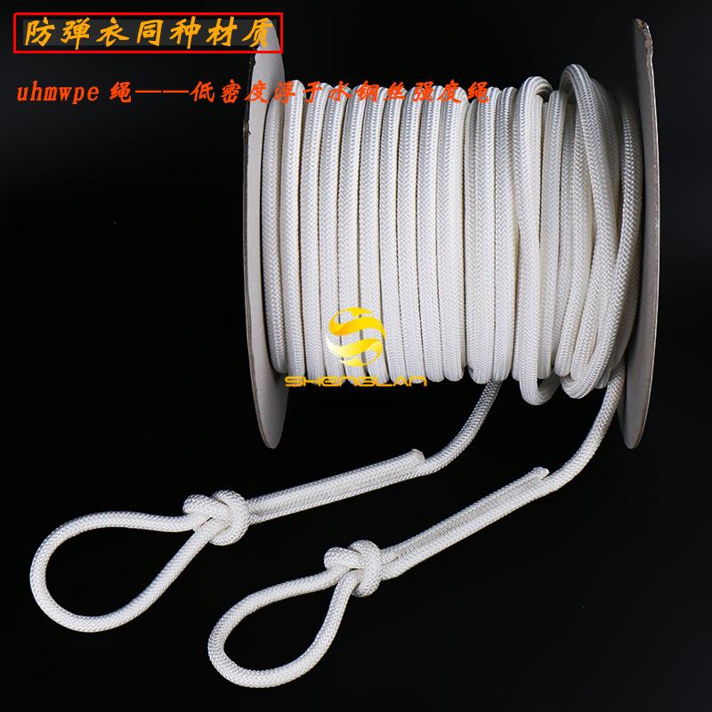 uhmwpe粗绳子重量 轻强力牵引耐老化绳抗UV耐辐射海上船舶抛缆绳