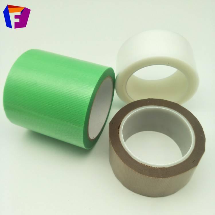 养生易撕胶带地板易撕胶带喷涂保护胶带