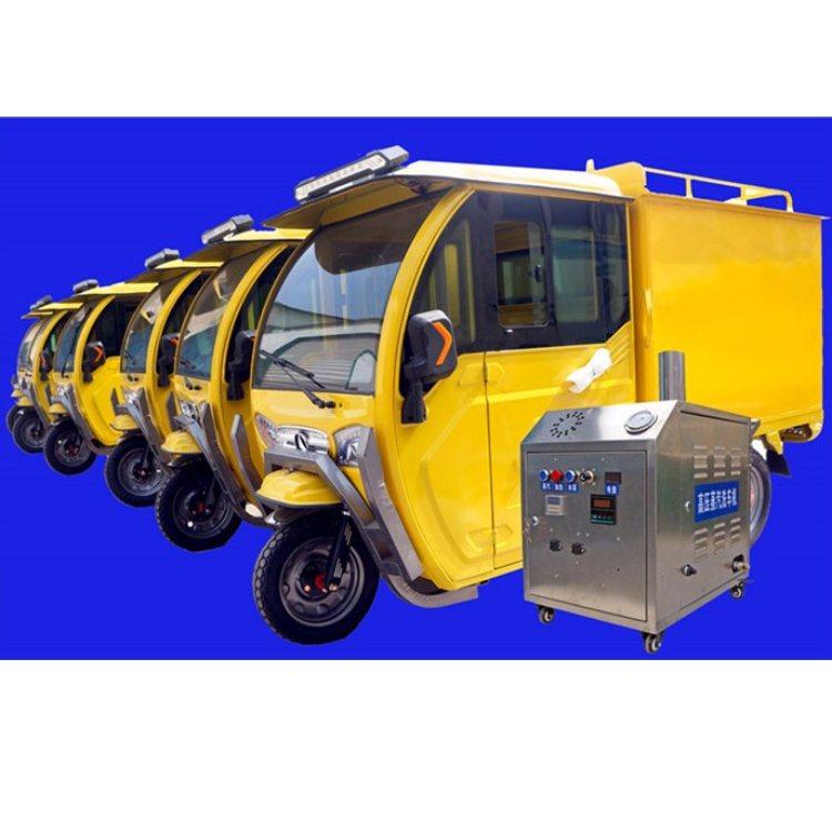 蒸汽洗车机 小型清洗机 环保蒸汽洗车机 望锦