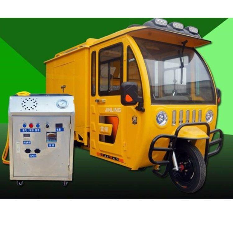 高温蒸汽洗车机代理 望锦 新型蒸汽洗车机设备