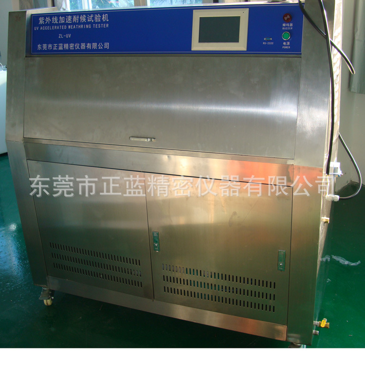 专业生产 紫外线电子老化箱 紫外线老化箱维修 价格实惠