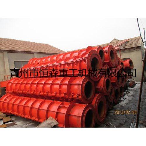 生产水泥制管模具哪家好 恒森重工 采购水泥制管模具
