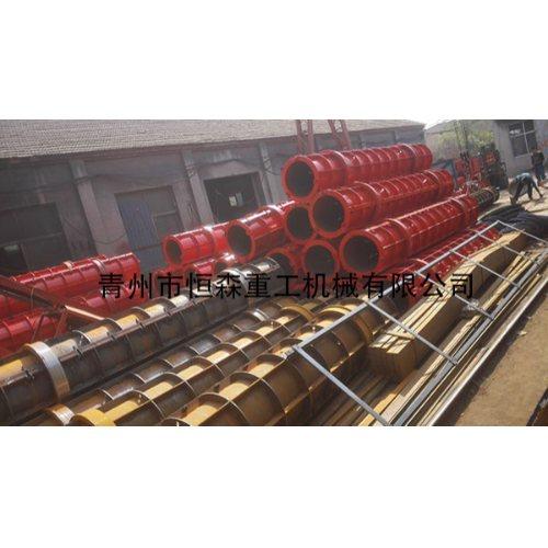 生产水泥制管模具厂家 恒森重工 水泥制管模具品牌