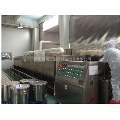大型微波烘干设备直销 微波烘干设备批发