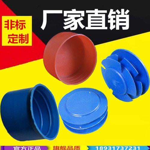 友佳 抗老化电力管塑料堵头品质上佳 专业电力管塑料堵头畅销全国