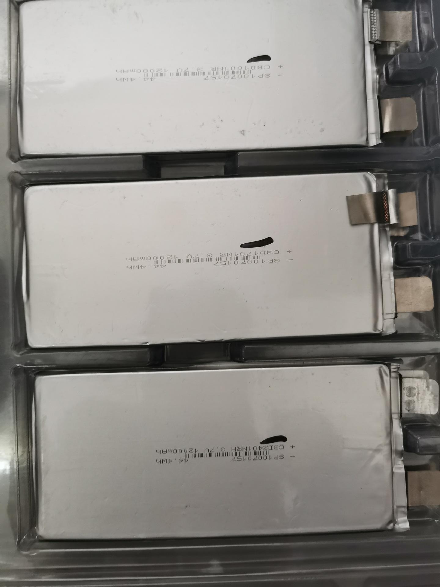 航模无人机植保机电池3.7V 12000mah 25C 10070157聚合物锂电芯