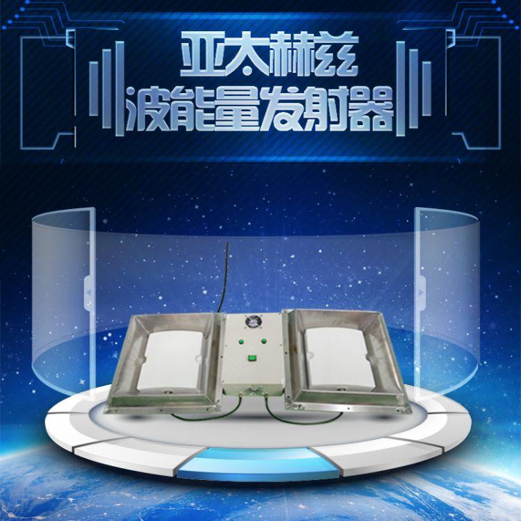 亚太赫兹波能量激发器 德优量子科技有限公司 量子仓配件